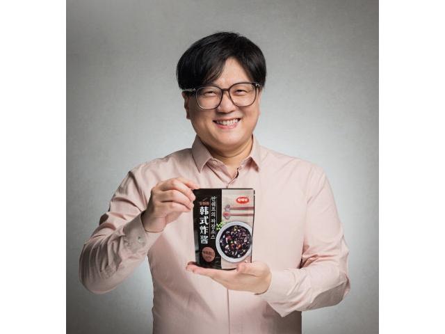 [매일경제] ㈜태산-안현민 셰프, 한중 양국 식문화의 교두보 역할 위해 손 맞잡아